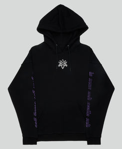 Is Your God Really God Hoodie - The Anti Life Ltd