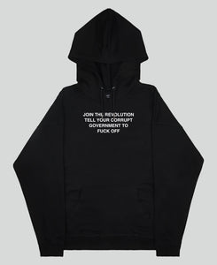 Corruption Hoodie - The Anti Life Ltd