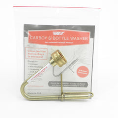 Jet Carboy And Bottle Washer