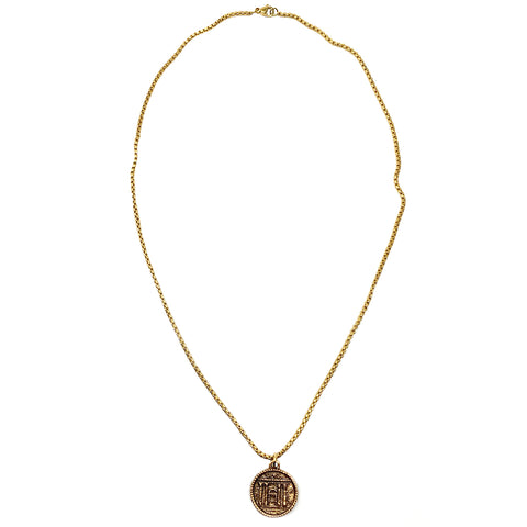 Ancient Temple Coin Necklace