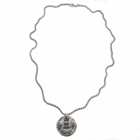 New! Large Holy, Holy, Holy Reversible Coin Necklace