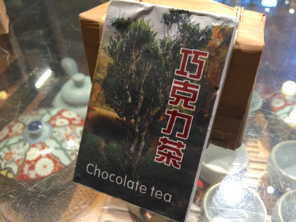 Chocolate Shape Shu Pu-erh (2015yr)