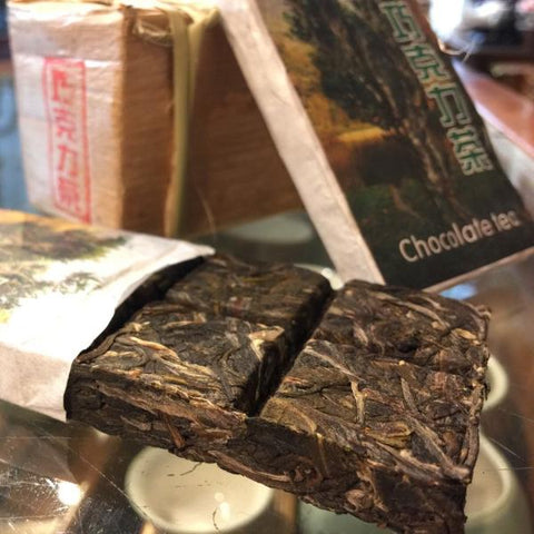 Chocolate Shape Sheng Pu-erh (2015yr) 03