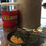 Hei Ku Qiao Green(Black Tartary Buckwheat with Green Tea)