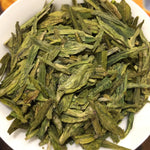 LongJing-Regular 01
