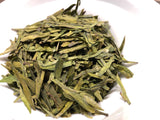 XihuLongjing Excellent