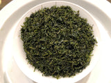 Green Ku Ding (Bitter tea)