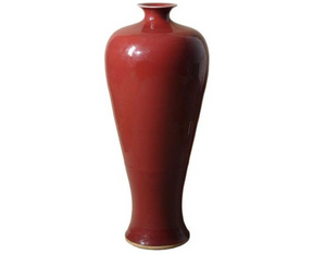 Legend of Asia Oxblood Red Tall Prunus Tall Floor Vase