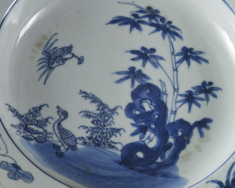 Four Chinese Blue & White Plates, 18th century