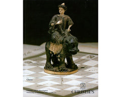Christie's Chess Auction Catalogue, 1995