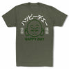 Bitty-Buda-Happy-Day-Men-T-Shirt-Green