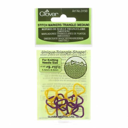 Stitch Markers Triangle (Medium)