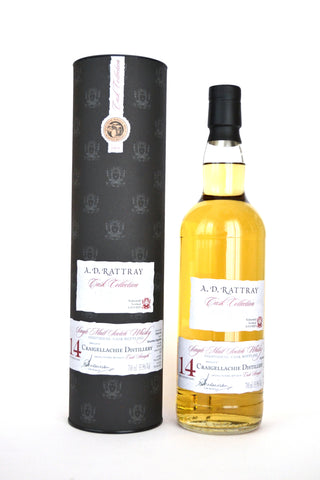 A.D. Rattray, Craigellachie 2002