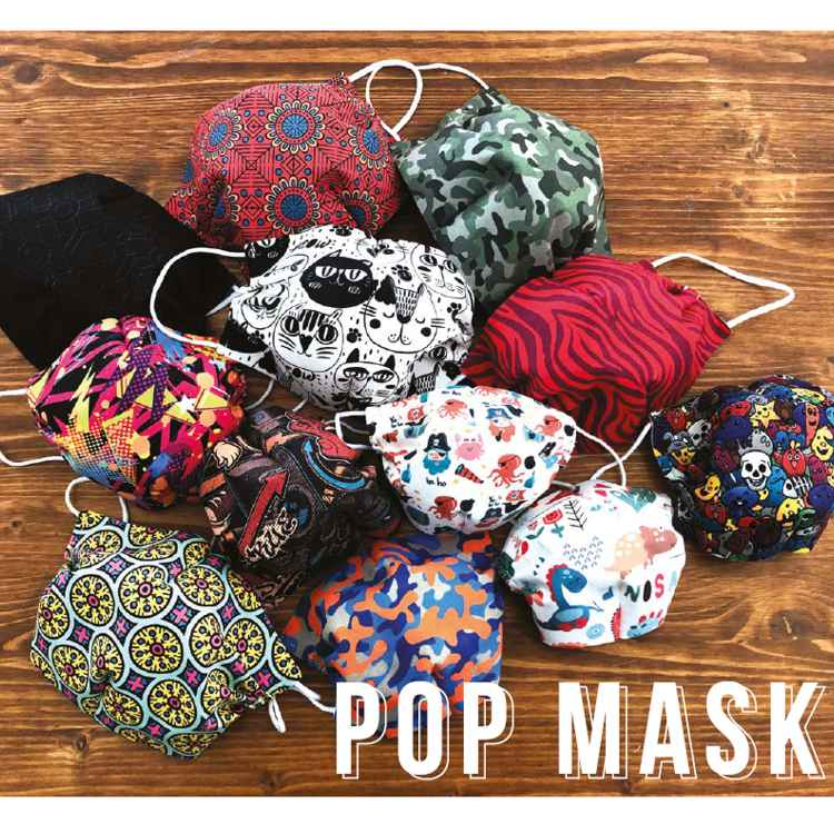 POP MASK Mascherina filtrante - Kit completo