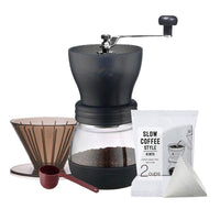 Kinto Home Brewing Kit - Pack 1