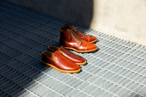 Colour 2 Shell Cordovan