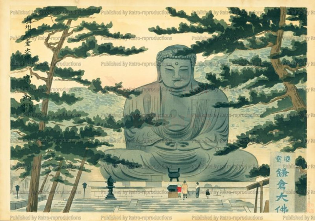 Kamakura Large Buddha - Vintage Art, canvas prints