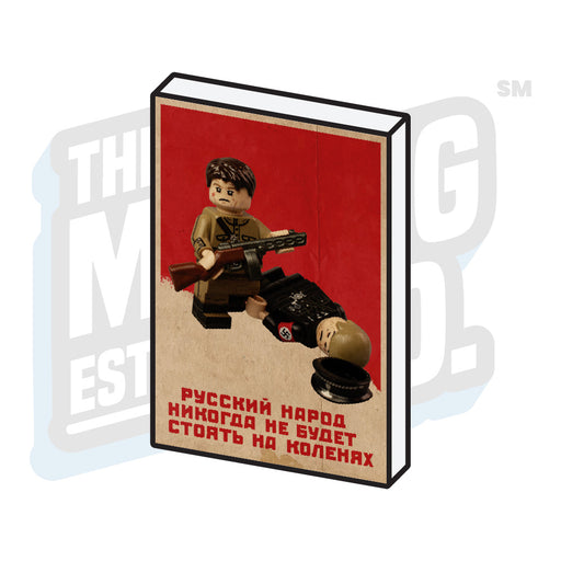 Custom Printed Lego - Propaganda Tile (Soviet #1) - The Minifig Co.