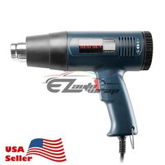 1800W Adjustable Temperature with LCD Display Heat Gun