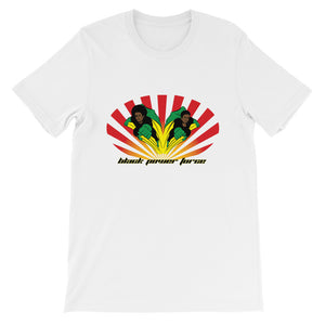 """Black Power Force"" Short-Sleeve Unisex T-Shirt"
