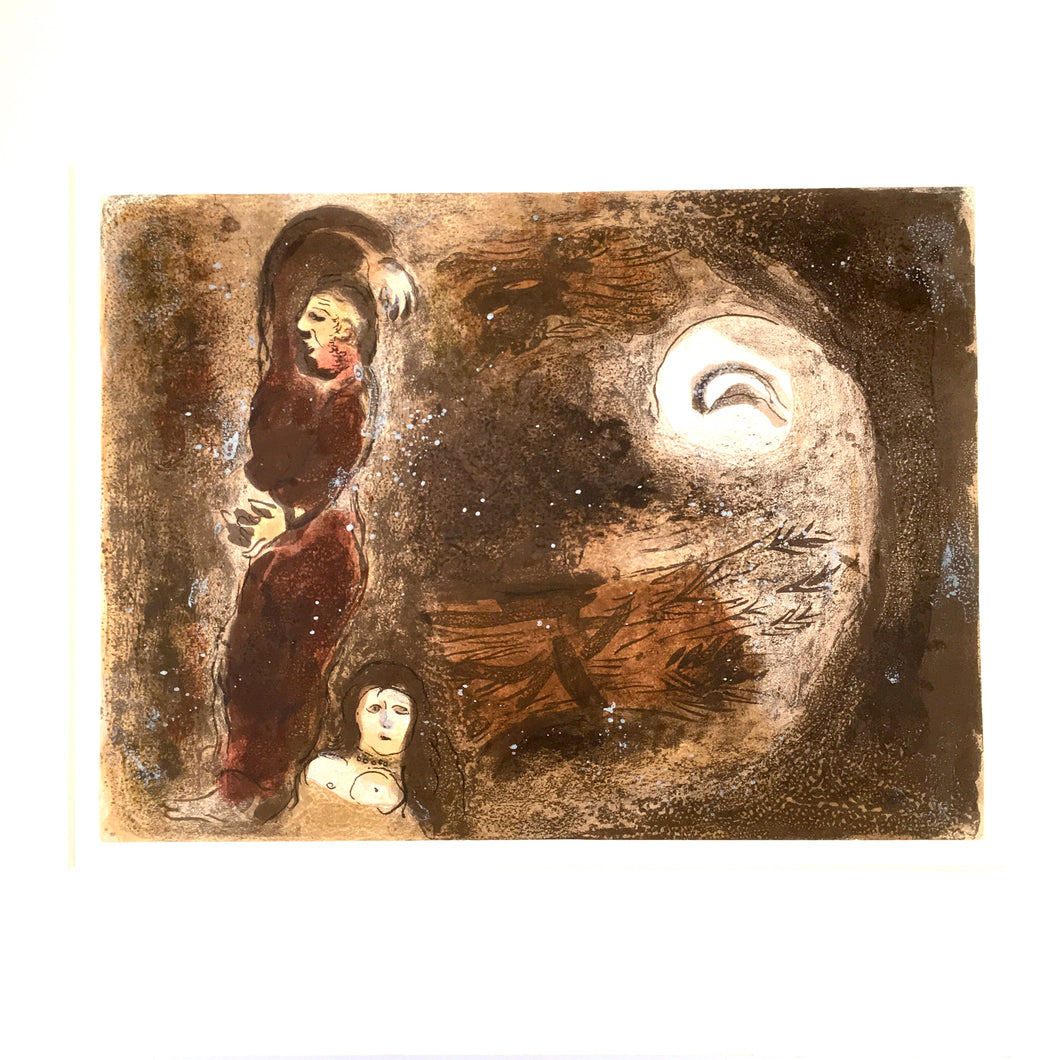 Ruth at the feet of Boaz - Marc Chagall, The Bible Series