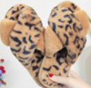 Load image into Gallery viewer, Ultra Fuzzy Animal Print House Shoes
