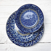 Load image into Gallery viewer, Fern Salad/Dessert Plate 8""