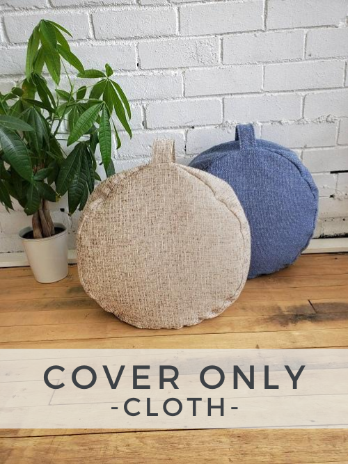 Cloth Modern Zafu - Cover Only -