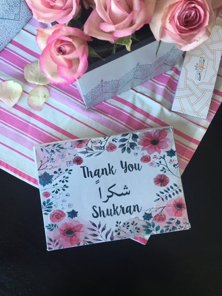 Shukran / Thank you Gift Box