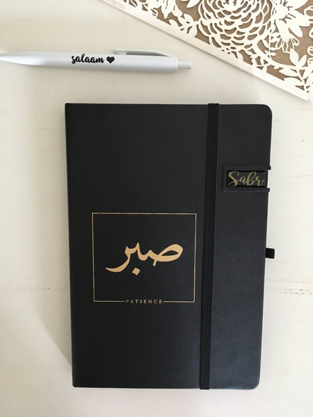 Sabr Notebook with Dome