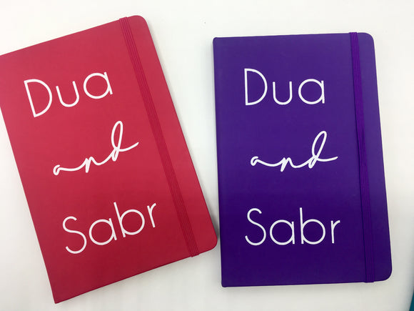 Dua & Sabr Notebook