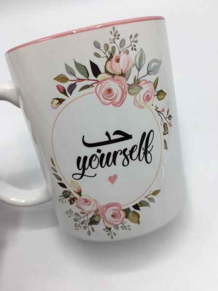 Floral Love Yourself Mug