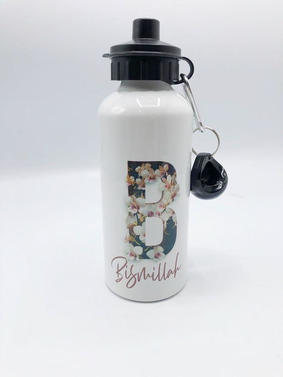 Bismillah Aluminium Water Bottle