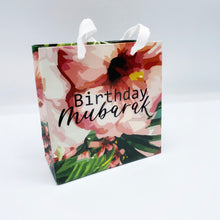 Load image into Gallery viewer, Mini Floral Gift Bag