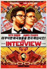 The Interview - 2014