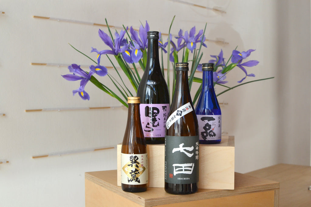 Umami Mart Sake Gumi March 2018