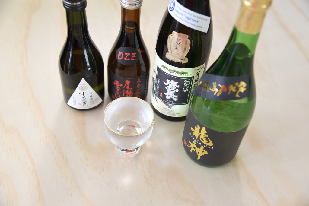 Sake Gumi September 2019