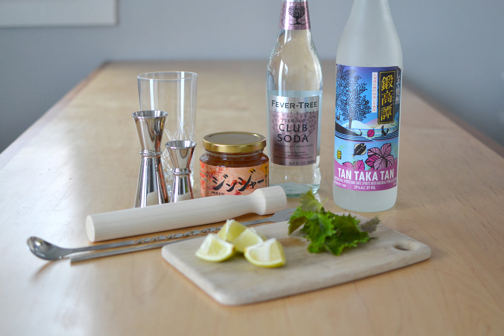 Shiso Shochu Mojito Ingredients