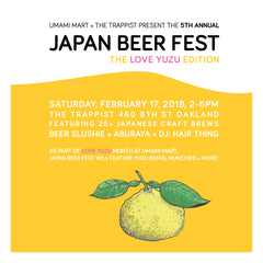 Fifth Annual Japan Beer Fest with The Trappist: The Love Yuzu Edition