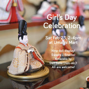 Hinamatsuri (Girl's Day) 2019