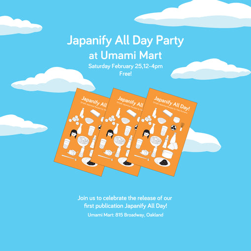 Japanify All Day Party at Umami Mart