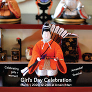 Hinamatsuri (Girl's Day) 2020