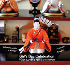 Hinamatsuri (Girl's Day) 2017