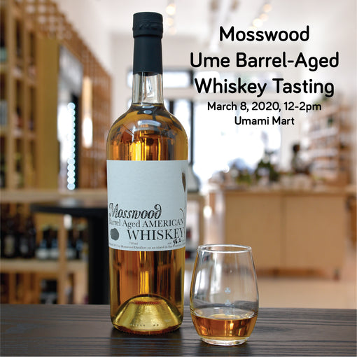 Spirits Tasting: Ume Barrel Aged Whiskey by Mosswood