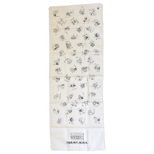 Frolicking Kitchen Goblins Tenugui Kitchen Towel