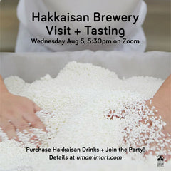 Hakkaisan Brewery Visit + Tasting Zoom Party