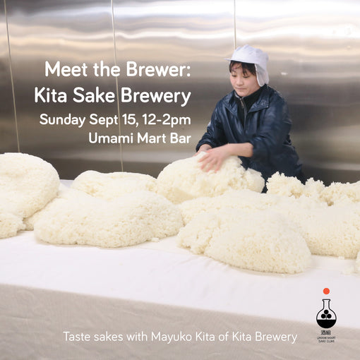 Meet the Brewer: Kita Sake Brewery
