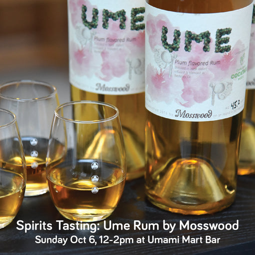 Spirits Tasting: Ume Rum by Mosswood