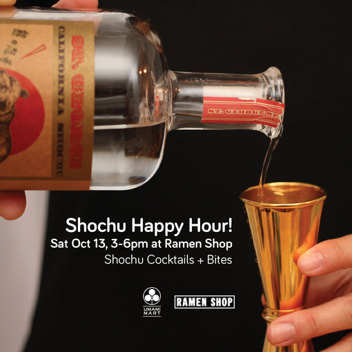 Shochu Happy Hour!
