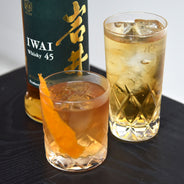 How to Use Japanese Whisky in a Cocktail with Chris Lane